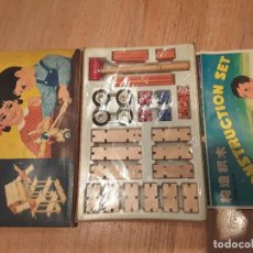 Juegos antiguos: VINTAGE AÑOS 60 ,CONSTRUCCIÓN SET ,MADE IN CHINA, NUEVO.. Lote 81189880