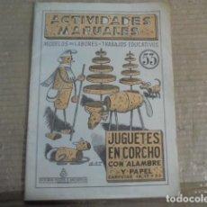 Juegos antiguos: JUGUETES DE CORCHO ALAMBRE SALVATELLA - Nº 53 - SIN USAR / ENVIO GRATIS - AÑO 1962. Lote 95168951