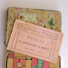 Juegos antiguos: ANTIGUO JUEGO CONSTRUCCION DE MADERA EL PEQUEÑO ARQUITECTO MODELO NUM 2 ARQUITECTURA PRACTICA. Lote 97728499