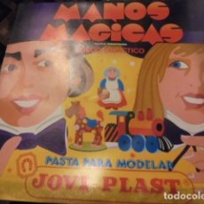 Juegos antiguos: MANOS MAGICAS JOVI PLAST / PASTA PARA MODELAR - ART 16 - PRECINTADO - AÑOS 70 / 80. Lote 114128983