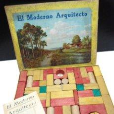 Juegos antiguos: EL MODERNO ARQUITECTO Nº 4 - ANTIGUO JUEGO DE CONSTRUCCION CON PIEZAS DE MADERA - MUY RARO. Lote 143692930