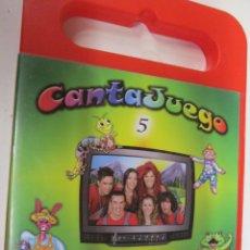 Juegos antiguos: CANTAJUEGOS 5 - CD + DVD - JUEGOS MUSICALES. Lote 144907334