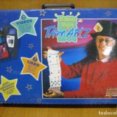 Juegos antiguos: ANTIGUO JUEGO D MAGIA TAMARIZ. Lote 165684874