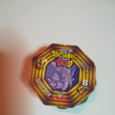 Juegos antiguos: 41TAZOS MATUTANO. DRAGON BALL OCTOGONALES.DEL 31 AL 47. VARIOS REPETIDOS. FALTAN 3 PARA COMPLETA. Lote 184105125