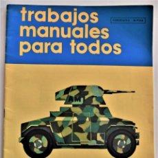 Juegos antiguos: TRABAJOS MANUALES PARA TODOS FASCÍCULO Nº 5 - COLECCIONABLES MAISAL - AÑO 1974. Lote 189107590