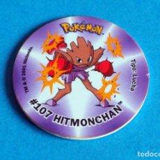 Juegos antiguos: TAZO ATTACK POKÉMON . # 107 HITMONCHAN .AÑO . 2001 DE NINTENDO. MATUTANO. Lote 194238088