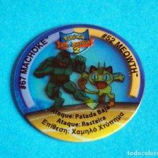 Juegos antiguos: TAZO LEAGUE POKÉMON 2 . # 67 MACHOKE#52 MEOWTH .AÑO . 2002 DE NINTENDO. MATUTANO. Lote 194238970