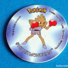 Juegos antiguos: TAZO POKÉMON2 . # 107 HITMONCHAN .AÑO . 2000 DE NINTENDO. Lote 194285632