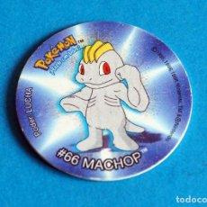 Juegos antiguos: TAZO POKÉMON . # 66 MACHOP .AÑO .1996-1998 DE NINTENDO. Lote 194735478