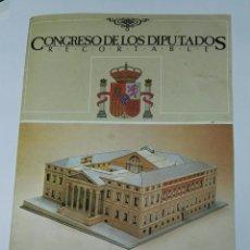 Juegos antiguos: CONGRESO DE LOS DIPUTADOS RECORTABLE. Lote 194768457