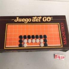 Juegos antiguos: JUEGO DEL GO - MAGNÉTICO. Lote 195323625