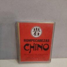 Juegos antiguos: ROMPECABEZAS VINTAGE CHINO VILPASA BOTOPIASTIC PASATIEMPOS. Lote 195738465