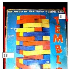 Juegos antiguos: JUEGO DE HABILIDAD Y EQUILIBRIO FALOMIR TEMBLORES. Lote 198191213