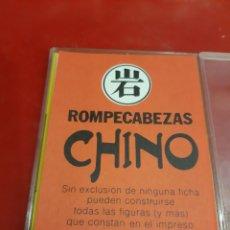 Juegos antiguos: JUEGO CHINO ROMPECABEZAS VILPA BOTOPLASTIC. Lote 205106168