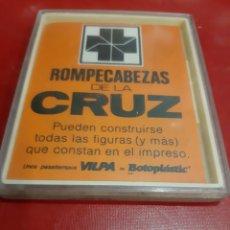 Juegos antiguos: JUEGO ROMPECABEZAS DE LA CRUZ VILPA BOTOPLASTIC. Lote 205106445