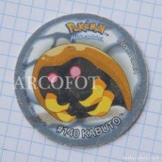 Juegos antiguos: 1 TAZO POKEMON #140 KABUTO - ¡HAZTE CON TODOS! - MATUTANO - VER FOTOS. Lote 206860351