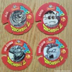 Jogos antigos: TAZO DRAGON BALL Z - MATUTANO - LOTE 4 TAZOS. Lote 253229400