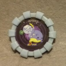 Juegos antiguos: TAZO BOINX POKEMON NINTENDO - Nº 50 . * SPHEAL * - TAZOS CHEETOS CHIPICAO AÑO 2007 - BUEN ESTADO.. Lote 271459018