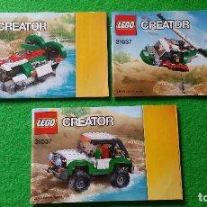 Juegos construcción - Lego: 3 MANUALES DE INSTRUCCIONES DE LEGO 31037 CREATOR. Lote 76174991