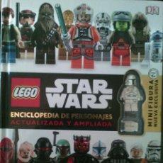 Juegos construcción - Lego: LEGO STAR WARS ENCICLOPEDIA. Lote 138141804