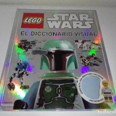 Juegos construcción - Lego: STAR WARS EL DICCIONARIO VISUAL LEGO. Lote 101791935