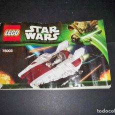 Juegos construcción - Lego: LEGO STAR WARS MANUAL INSTRUCCIONES 75003 NAVE CAZA ESTELAR ESPACIAL. Lote 112915443