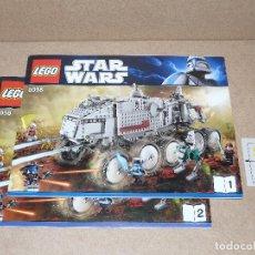 Juegos construcción - Lego: LEGO STAR WARS 8098 CLONE TURBO TANK. Lote 114997875