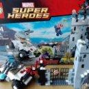 Juegos construcción - Lego: LEGO 76041 GOLPE A LA FORTALEZA DE HYDRA. Lote 115597099