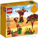 Juegos construcción - Lego: LEGO 40261 COSECHA DE ACCION DE GRACIAS. Lote 116117399