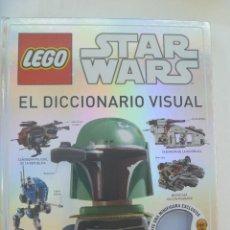 Juegos construcción - Lego: LEGO : LIBRO STAR WARS . EL DICCIONARIO VISUAL ... ¡ SIN LA FIGURA !. Lote 128708915