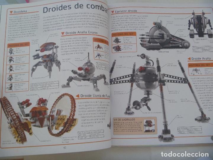 Juegos construcción - Lego: LEGO : LIBRO STAR WARS . EL DICCIONARIO VISUAL ... ¡ SIN LA FIGURA ! - Foto 3 - 128708915