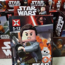 Juegos construcción - Lego: FIGURA DESMONTABLE DE STAR REY-NUEVA ESTRENAR. Lote 136140910