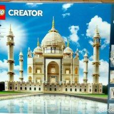 Juegos construcción - Lego: LEGO 10256. TAJ MAHAL. NUEVO Y PRECINTADO DE FÁBRICA. Lote 139675802