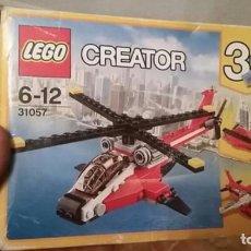 Juegos construcción - Lego: PRECIOSO JUGUETE LEGO SIN ABRIR 3 EN 1. Lote 140439066