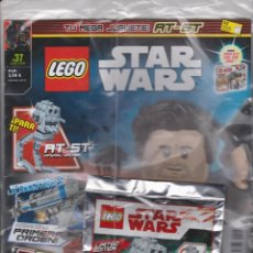 Juegos construcción - Lego: LEGO -- STAR WARS Nº 37 -- JULIO 2018 . Lote 149754950