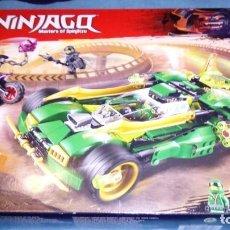 Juegos construcción - Lego: LEGO NINJAGO NINJA NIGHTCRAWLER 70641. Lote 151334294