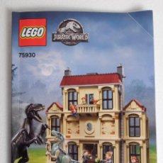 Juegos construcción - Lego: MANUAL DE MONTAJE DE LEGO JURASSIC WORLD. 75930. Lote 152006870
