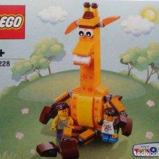 Juegos construcción - Lego: LEGO 40228 SET GEOFFREY LA JIRAFA CON 2 MINIFIGURAS.133 PIEZAS. EXCLUSIVO DE TOYSRUS. NUEVO.. Lote 152248446