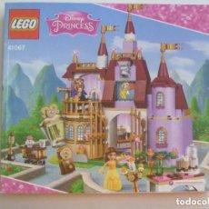Juegos construcción - Lego: LEGO - DISNEY PRINCESS : LIBRITO DE INSTRUCCIONES PARA CONSTRUCCION DEL CASTILLO DE BELLA Y BESTIA. Lote 158342322