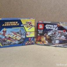 Juegos construcción - Lego: SPACE WARS GUERRA GALAXIAS LEGO SY - 1005A + HEROES ASSEMBLE S Y 994C. Lote 162108746