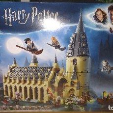 Juegos construcción - Lego: LEGO HARRY POTTER 75954 - HOGWARTS GREAT HALL - GRAN COMEDOR DE HOGWARTS - 878 PIEZAS - COMPLETO. Lote 173898524