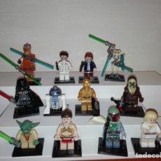 Juegos construcción - Lego: STAR WARS, FIGURAS MÍTICAS. Lote 175546035