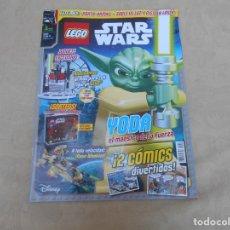 Juegos construcción - Lego: REVISTA LEGO STAR WARS N 5. Lote 176403079