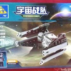 Juegos construcción - Lego: STAR WARS - UNIVERSE CORPS - LEGO COMPATIBLE - NUEVO. Lote 178133689