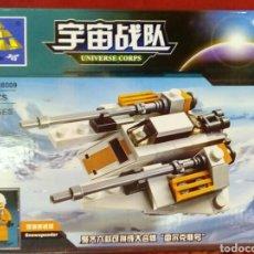 Juegos construcción - Lego: STAR WARS - SNOWSPEEDWER - LEGO COMPATIBLE - NUEVO. Lote 178142184