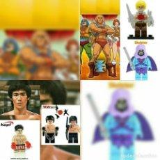 Juegos construcción - Lego: ACCION SUPERHEROES LOTE DE 5 LEGO COMPATIBLE NORRIS LEE RAMBIO HE MAN Y SKELETOR. Lote 187197410