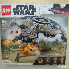 Juegos construcción - Lego: LEGO REF 75233 A ESTRENAR. Lote 193679733