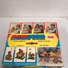 Juegos construcción - Lego: ARKIMOS AIRGAM CONSTRUCCION. Lote 194637576