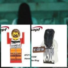 Juegos construcción - Lego: LOTE DE 2 MINIFIGURAS PERSONALIZADAS DE TERROR. Lote 194932945