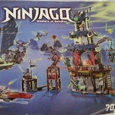 Juegos construcción - Lego: LEGO NINJAGO 70732. Lote 195117106